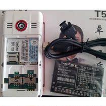 国威T526 原装电池 1800毫安 超大容量 现货正品 价格:15.00