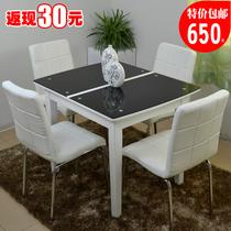 特价实木伸缩小餐桌钢化玻璃桌面小居室折叠餐台收缩田园餐台桌子 价格:650.00