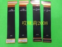 三星E398排线 E398全新滑盖排线 E390原装全新带座排线 测好发货 价格:14.00