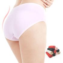 埃凯尔 银离子抗菌中腰三角女内裤 超细兰精莫代尔 透气 两条包邮 价格:29.90