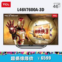 TCL L46V7600A-3D 46寸3D LED液晶电视SNB黑水晶面板 安卓4.2四核 价格:5399.00