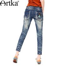 特238Artka阿卡秋童话世界刺绣修身显瘦直筒九分牛仔裤女KN14533X 价格:238.00