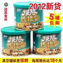 2012新货 5罐包邮 裕源乐合椒盐烘焙核桃仁100g克罐装 清真食品 价格:9.48