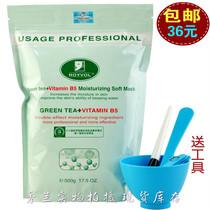 莱茵绿茶保湿软膜粉500g 补水美白控油玫瑰珍珠面膜粉 美容院正品 价格:36.00