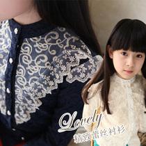 秋款童装女童秋装2013新款 公主蕾丝韩版衬衣女大童儿童长袖衬衫 价格:79.00
