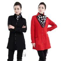 哥弟女装专柜正品2013秋装新款韩版休闲瘦身长袖长款羊毛风衣外套 价格:208.00