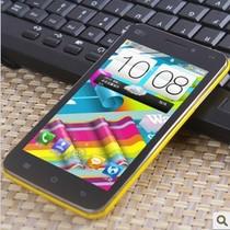 国威创新I9220 5.0寸屏 安卓4.1系统 智能手机 双卡双待 微信WIFI 价格:335.00
