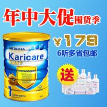 新西兰可瑞康karicare金装加强一段1段婴儿奶粉 6桶包邮送礼 价格:158.00