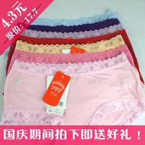 伊凯琳、丽芳纯女士三角内裤 无痕蕾丝花边 女 大码 内裤1695 价格:4.30
