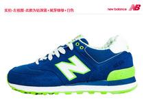 2013新款 NB女鞋帆船鞋复古鞋运动鞋跑步鞋N字鞋情侣鞋牛皮革网布 价格:178.00