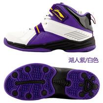 包快递李宁童鞋2013新款秋冬男女中大童篮球鞋运动鞋ABFH023多色 价格:259.00