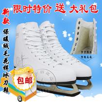 冬季 花式花样冰刀鞋 标准刀耐寒 软棉毛保暖 特钢 儿童成人 包邮 价格:159.00