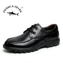 鲨鱼 秋冬男士休闲鞋商务正装皮鞋男日常休闲鞋 头层真皮低帮男鞋 价格:278.00