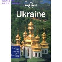 3rd Ed.: 3rd Edition/Lonely Planet Ukraine-正版书籍 价格:179.00