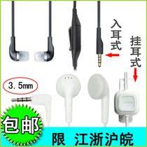 诺基亚 5800 5230 5530 E6 E7 X6原装手机耳机3.5mm 价格:18.00
