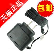 诺基亚N75 3600s 5610 5611 6600f 6600s原装充电器直充电线充 价格:18.00