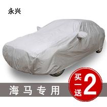 海马3福美来车衣海福星普力马车衣丘比特棉绒加厚汽车车衣车罩 价格:50.00