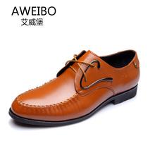 艾威堡 男士商务休闲皮鞋 英伦尖头时尚潮流真皮夏季透气正装鞋子 价格:298.00