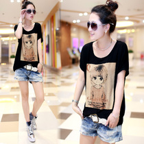 2013夏装新款韩版女装大码莫代尔纯棉潮女士宽松蝙蝠衫短袖女t恤 价格:45.00