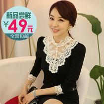女t恤长袖 2013秋装新款女装学生蕾丝上衣时尚镶钻打底衫女韩版潮 价格:48.50