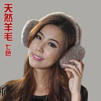 女士羊毛耳套皮草护耳耳捂耳包耳暖耳罩冬季保暖2013新款韩版可爱 价格:68.00