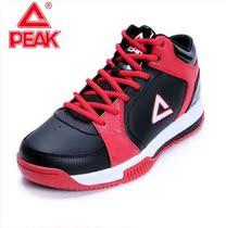 匹克正品篮球鞋 2013秋季新款 匹克男鞋 防滑耐磨运动鞋 篮球鞋男 价格:138.00