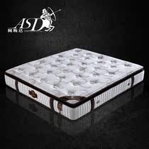 【天猫预售】阿斯达家具 天然乳胶床垫 席梦思 1.5 1.8米双人床垫 价格:2699.00