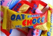 香港雅佳燕麦片 纯燕麦巧克力糖 进口奶源 低糖分 多买包邮 250g 价格:7.80