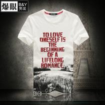 爆眼2013夏装新款 男士短袖t恤 男短袖男装修身潮薄小衫半袖男t恤 价格:58.00