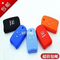 2012款本田新雅阁八代13款新CRV 思域九代硅胶钥匙包 折叠钥匙套 价格:10.50