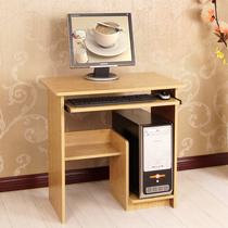 简易台式电脑桌 时尚简约电脑桌台式桌家用电脑桌写字桌书桌 特价 价格:64.96