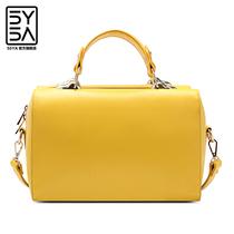 黄色大牌同款2013新款医生枕头包韩版潮波士顿单肩手提斜挎女包包 价格:99.90