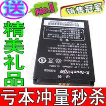 现货 K-Touch天语F126 F6229 V206 V209 C208 A7711原装电池 价格:12.00