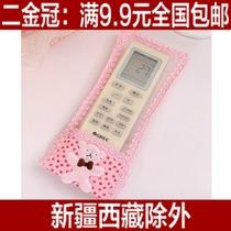 [满9.9包邮]小熊蕾丝花边电视遥控器保护套 卡通布艺空调遥控器套 价格:2.40