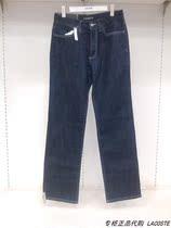 专柜正品代购 法国鳄鱼LACOSTE 男士牛仔长裤 价格:695.00