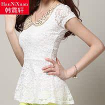 韩霓轩韩版新款女装白色修身蕾丝上衣 短袖娃娃领雪纺衫蕾丝衫 价格:69.00