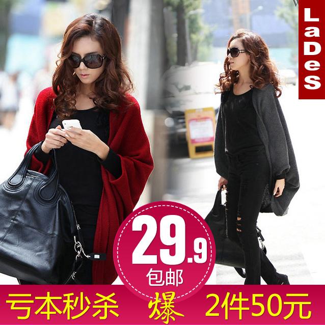 韩版秋款女装 中长款蝙蝠袖针织开衫大码宽松披肩毛衣外套加厚 价格:29.90