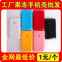特价诺基亚 N520 果冻 手机保护套 手机套 520T   手机壳批发 价格:0.69