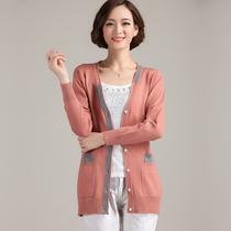 迪尔绒莎 秋装新款 中长款V领长袖针织衫 开衫女秋 女装 薄外套 价格:128.00