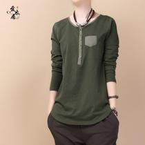 爱衣居13新款女秋装 纯棉宽松圆领套头长袖T恤 通勤简约K557 价格:79.00