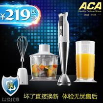 正品现货 ACA/北美电器 AHM-PE350A手持料理机 电动搅拌机魔力棒 价格:209.00