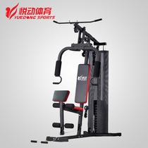包邮正品单人站力量综合训练器械 多功能健身器材家用健身房大型 价格:980.00