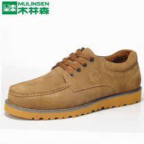 木林森男鞋英伦潮流工装鞋韩版板鞋男士鞋子休闲皮鞋防水大头鞋男 价格:259.00