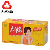 买5盒送1盒 大印象减肥茶 肖大肚子茶正品消肚腩减肚子健康肠清茶 价格:40.00