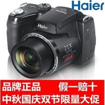 Haier海尔DC-T9长焦数码相机 1600万 21倍 光学防抖 正品 小单反 价格:675.00