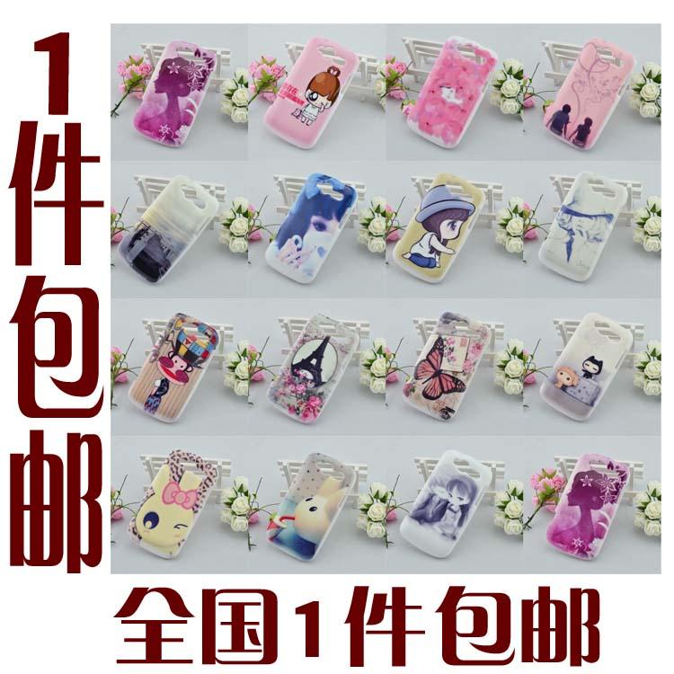 七喜 H701 手机套 手机壳 彩壳 保护壳 卡通壳 彩绘 价格:15.00