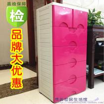 康家6205特大号加厚收纳柜塑料抽屉柜子宝宝衣柜储物柜鞋柜整理柜 价格:350.00