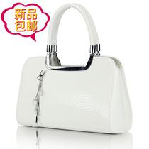 【包邮】女士皮包漆皮包包2013新款白色女包韩版时尚复古手提包潮 价格:80.00