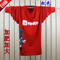欧版新款秋装新款长袖T恤 男T恤 外贸尾纯棉长袖T恤嘻哈加肥加大 价格:39.90