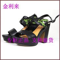 金利来2013夏季新品真皮女凉鞋包邮63252AU00601/63252AU00621 价格:279.00
